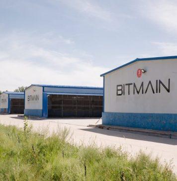 bitmain IPO