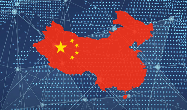 Blockchain Industry: The Latest from China