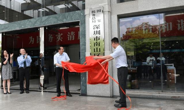 shenzhen tax bureau