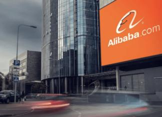 alibaba header