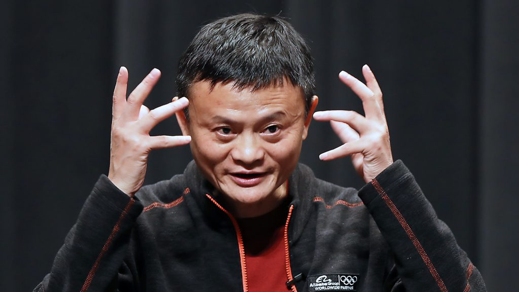 Jack Ma on Blockchain