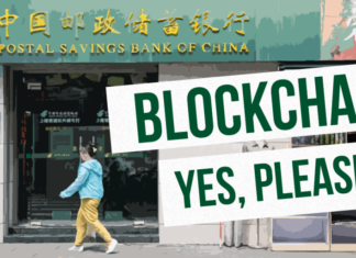 postal ban blockchain