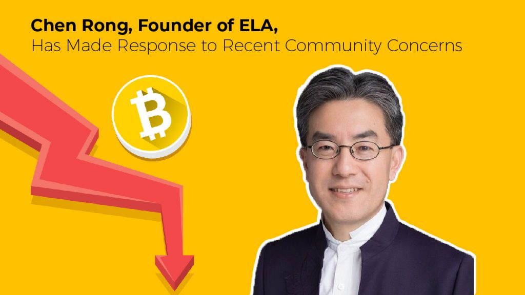 Chen Rong, Founder of ELA, Has Made Response to Recent Community Concerns