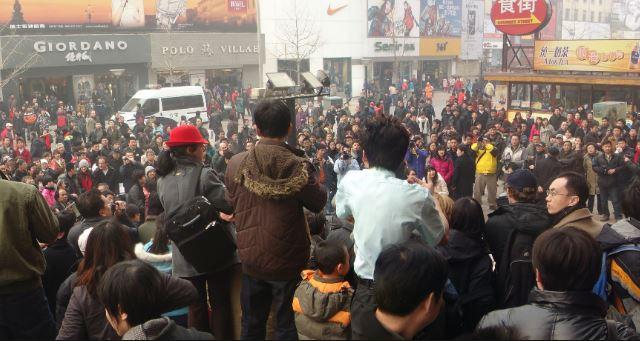 The Official Statement on OKCoin Beijing Office Assault