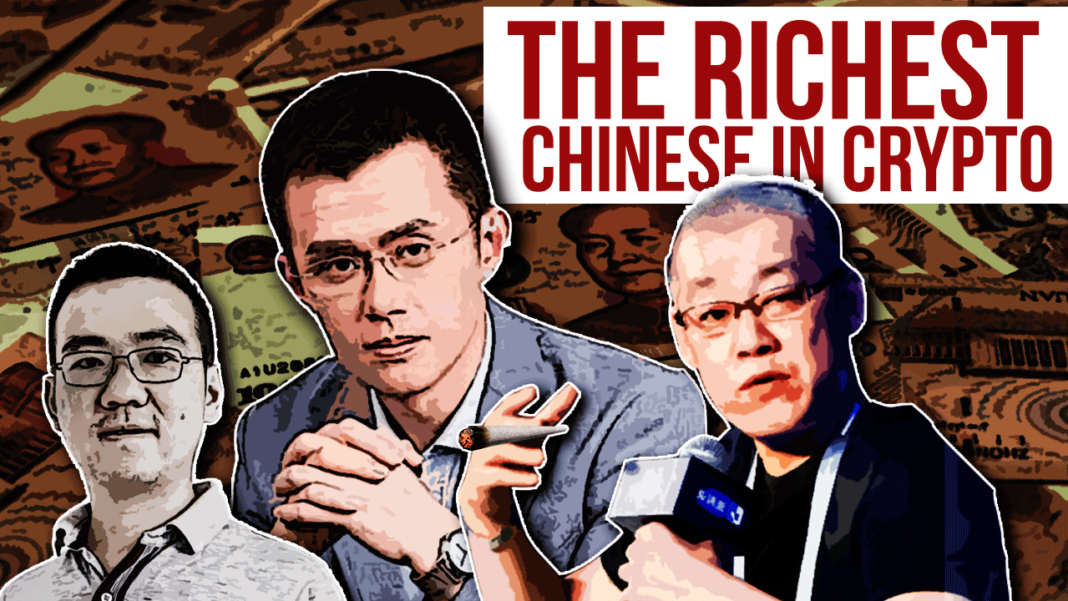 Big Crypto Players Made it to The Richest Chinese List
