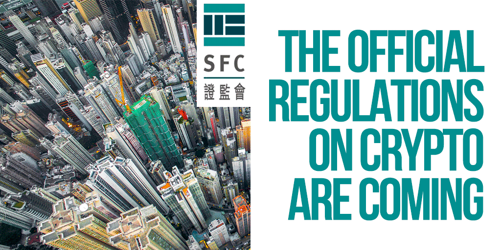 Hong Kong SFC is Preparing Regulations for Cryptocurrency Traders