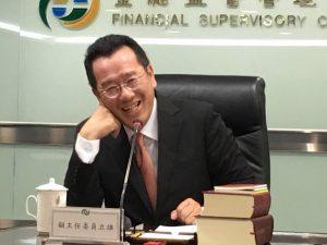 ICO-taiwan-welington-koo