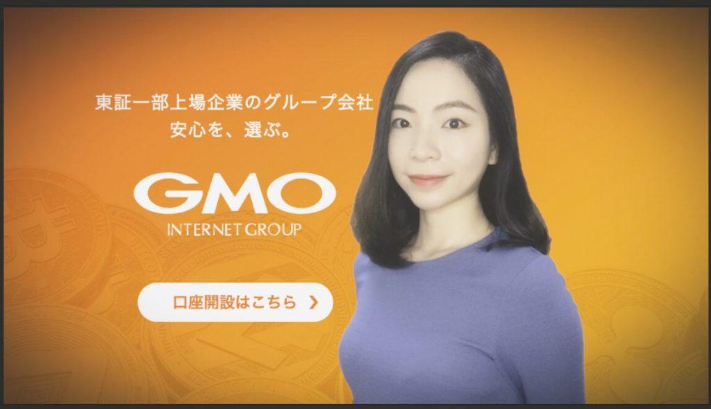japan GMO