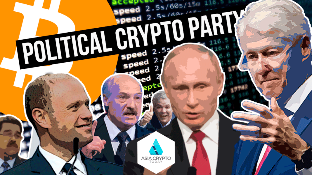 From Clinton to Maduro: What do World Leaders Think About Cryptocurrencies