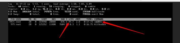 mining virus on a server
