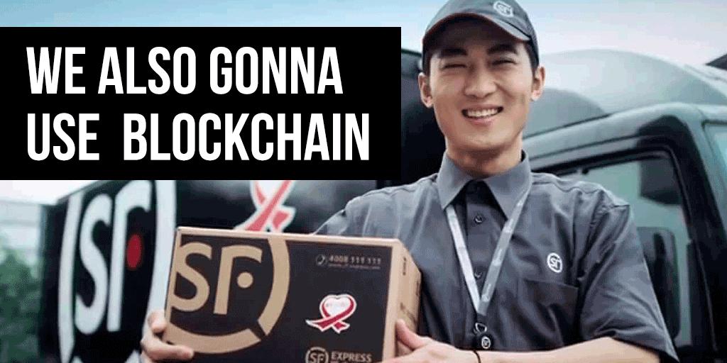 sfexpress use blockchain