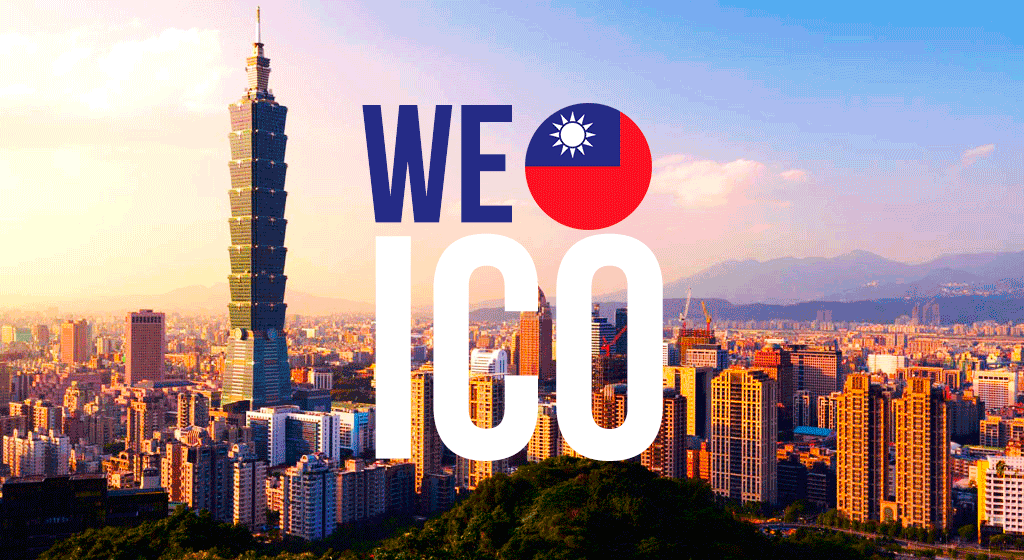 ICO regulations in Taiwan