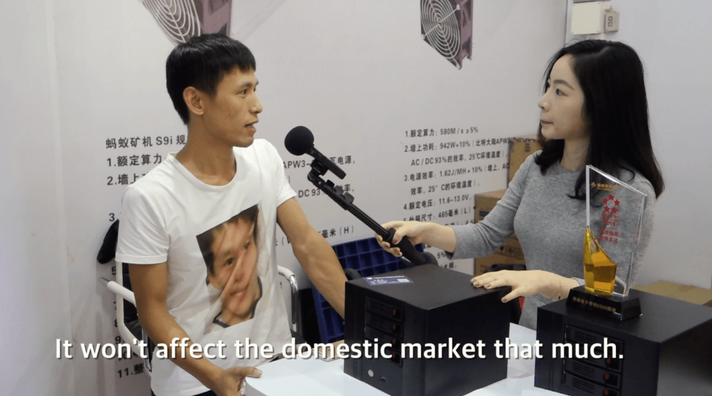 tax-won't-affect-the-domestic-bitcoin-mining-market