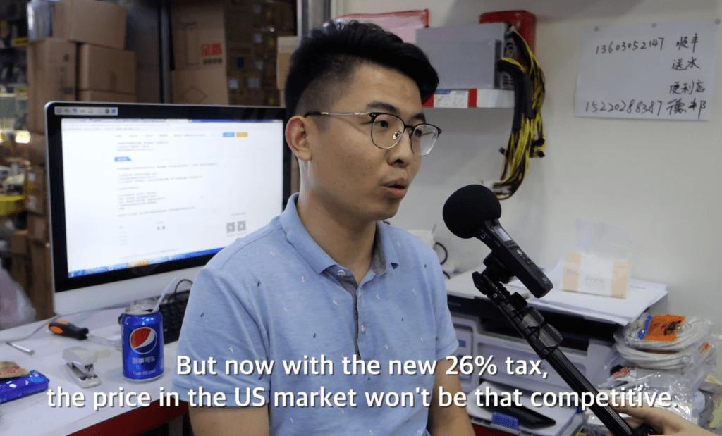 us-tax-on-bitcoin-asic