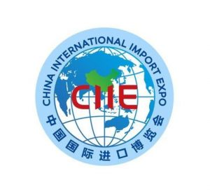 CIIE-723x675-300x280 VeChain is Seeking Opportunities at China International Import Expo 2018