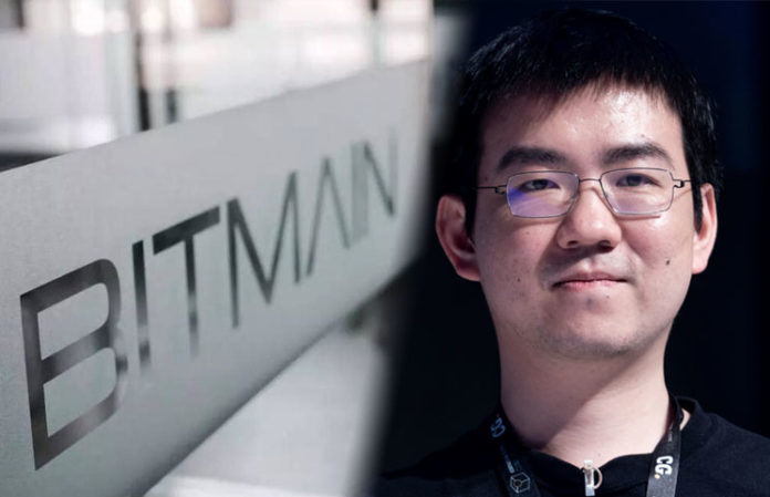 Crypto-Billionaire-Bitcoin-Mining-Kingpin-Jihan-Wu-Talks-With-Fortune-About-Bitmain-696x449 Antpool Adds 90,000 Mining Rigs to Win After Bitcoin Cash (BCH) Hard Fork Battle