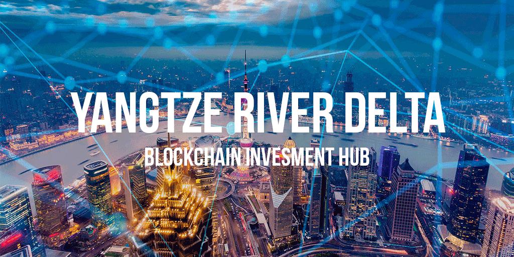 blockchain investment shanghai