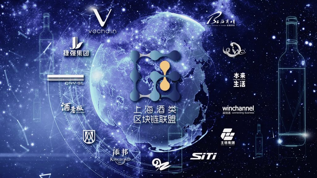The Blockchain Investment Hub in Shanghai