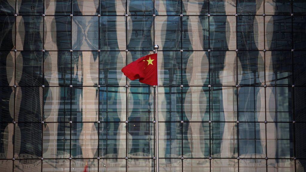 XRP China Central Bank Ripple