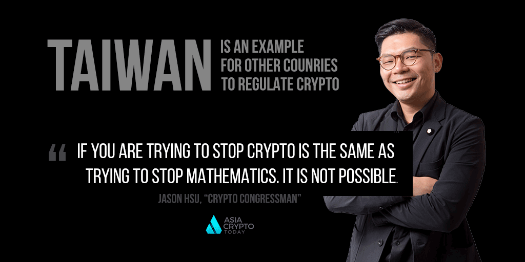 Crypto Taiwan Regulations Jason Hsu