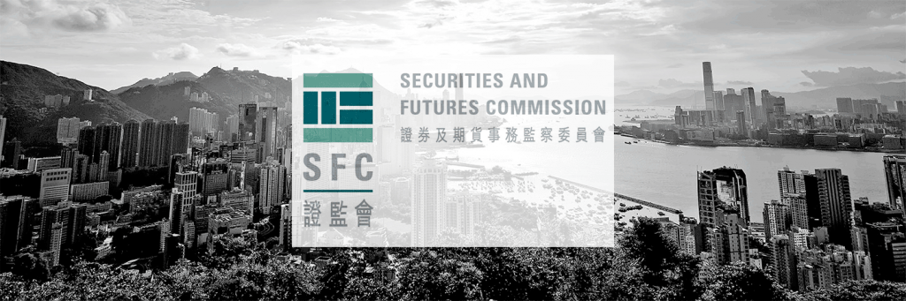 sfc-hongkong-cryptocurrency