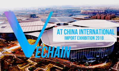 vechain at ciie