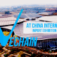 vechain-at-ciie-2018