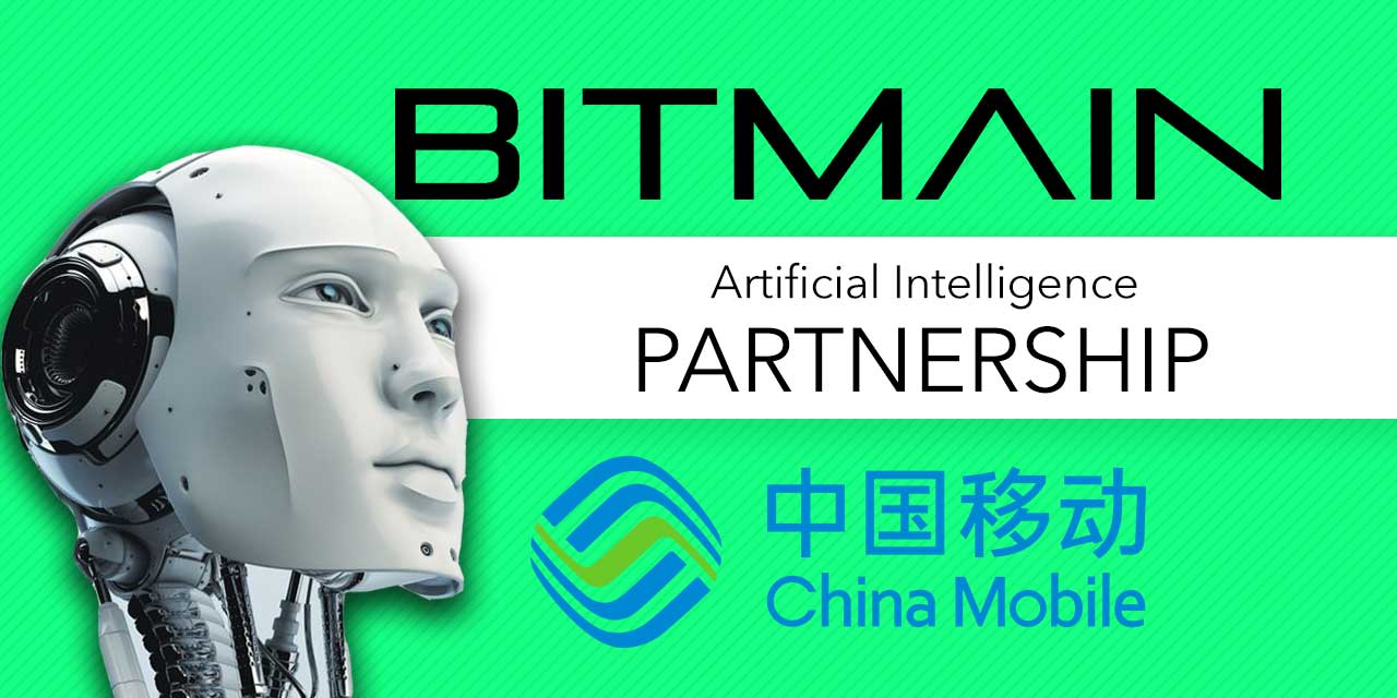 Bitmain-China-mobile-partnership