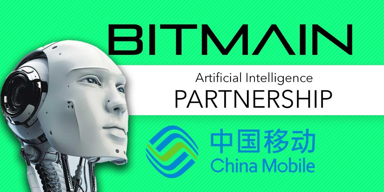 Bitmain China mobile partnership