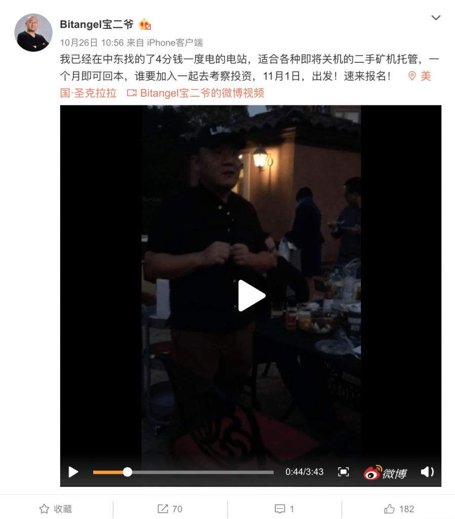 Chandler's Huo Weibo post