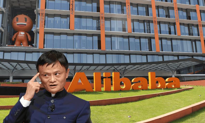 alibaba-blockchain-jack-ma