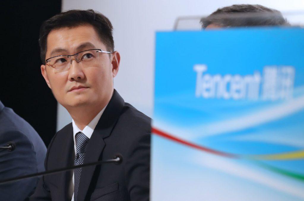 tencent-ma-huateng-blockchain