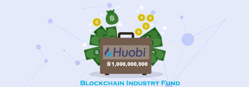 Huobi Blockchain Fund Hainan