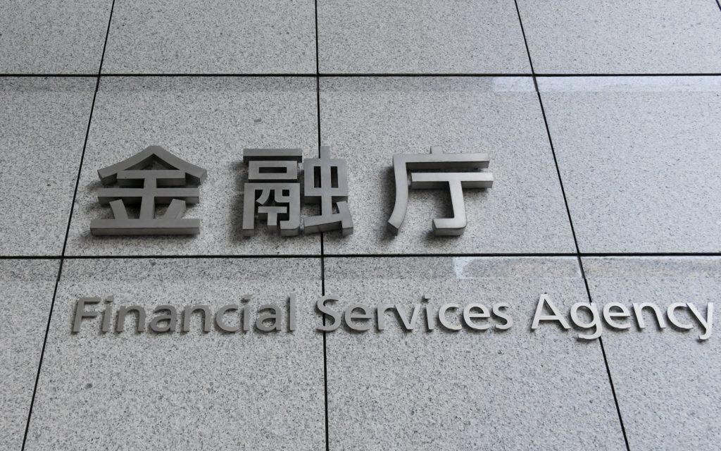 japan-financial-service-agency