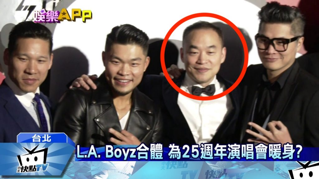 Jeffrey Huang as a part of L.A Boyz in Taipei