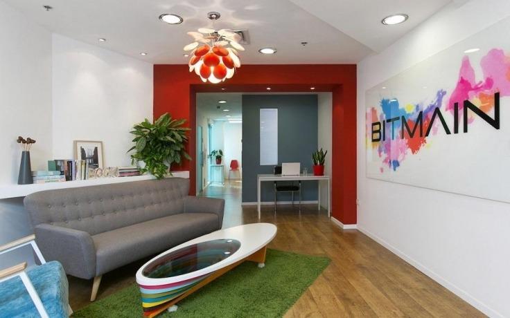 Bitmain's Amsterdam office