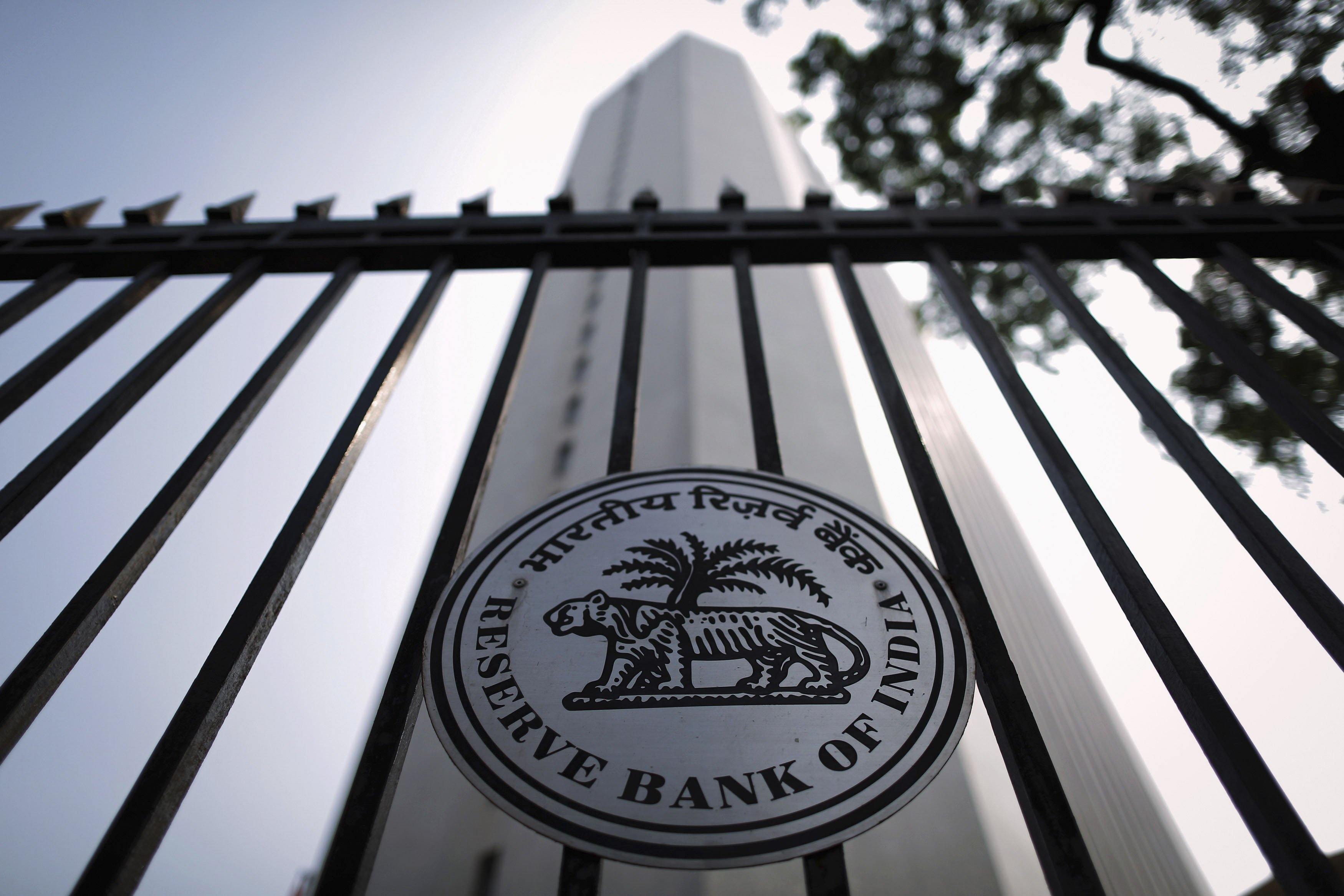 Central Bank of India cryptocurrency