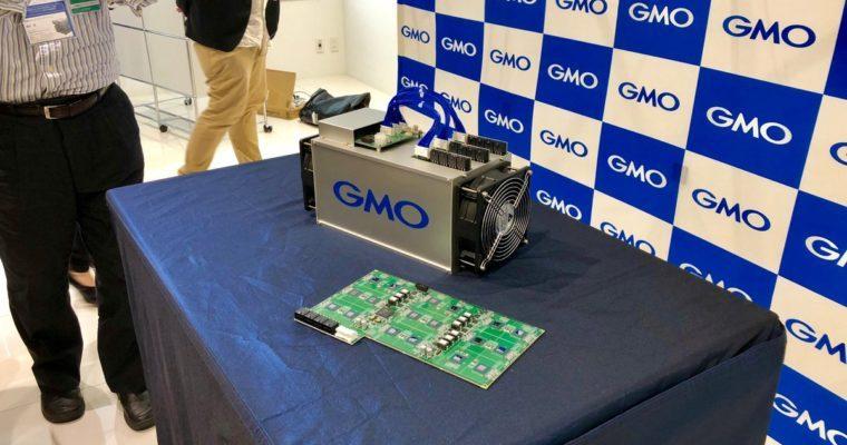GMO-japan-layoff