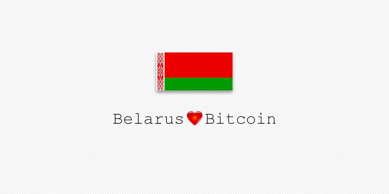 belarus-buy-stocks-shares-bitcoin