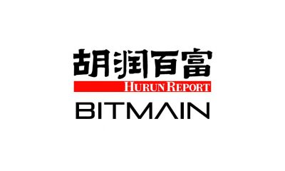 bitmain hurun rating