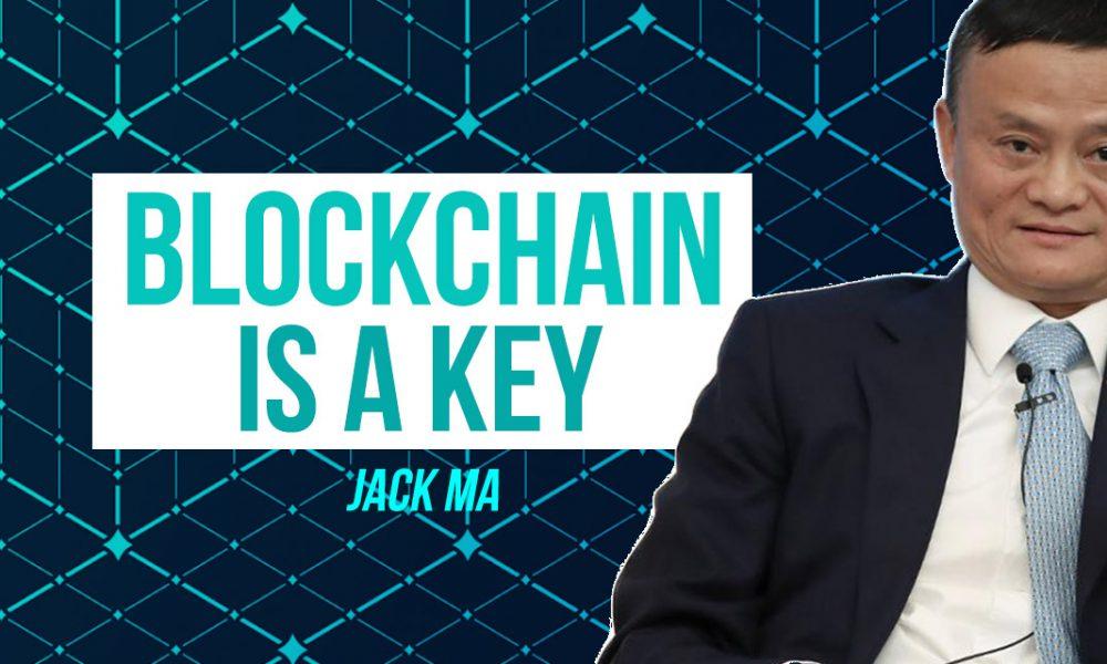 blockchain-jack-ma