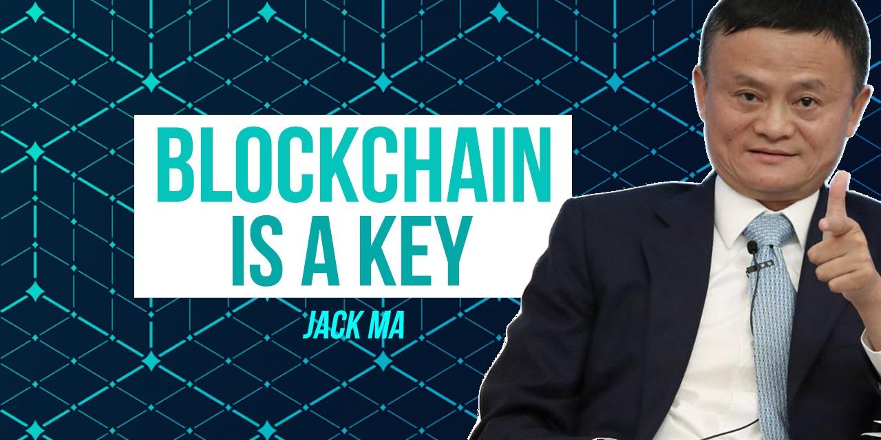 blockchain jack ma