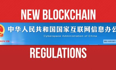 blockhchain china regulations