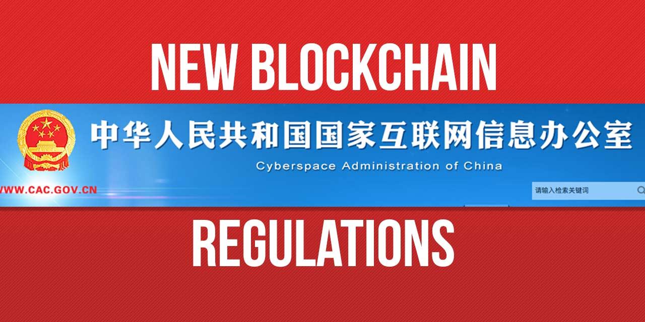 blockhchain-china-regulations