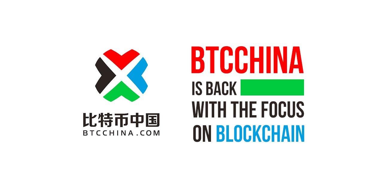 btcc comeback blockchain
