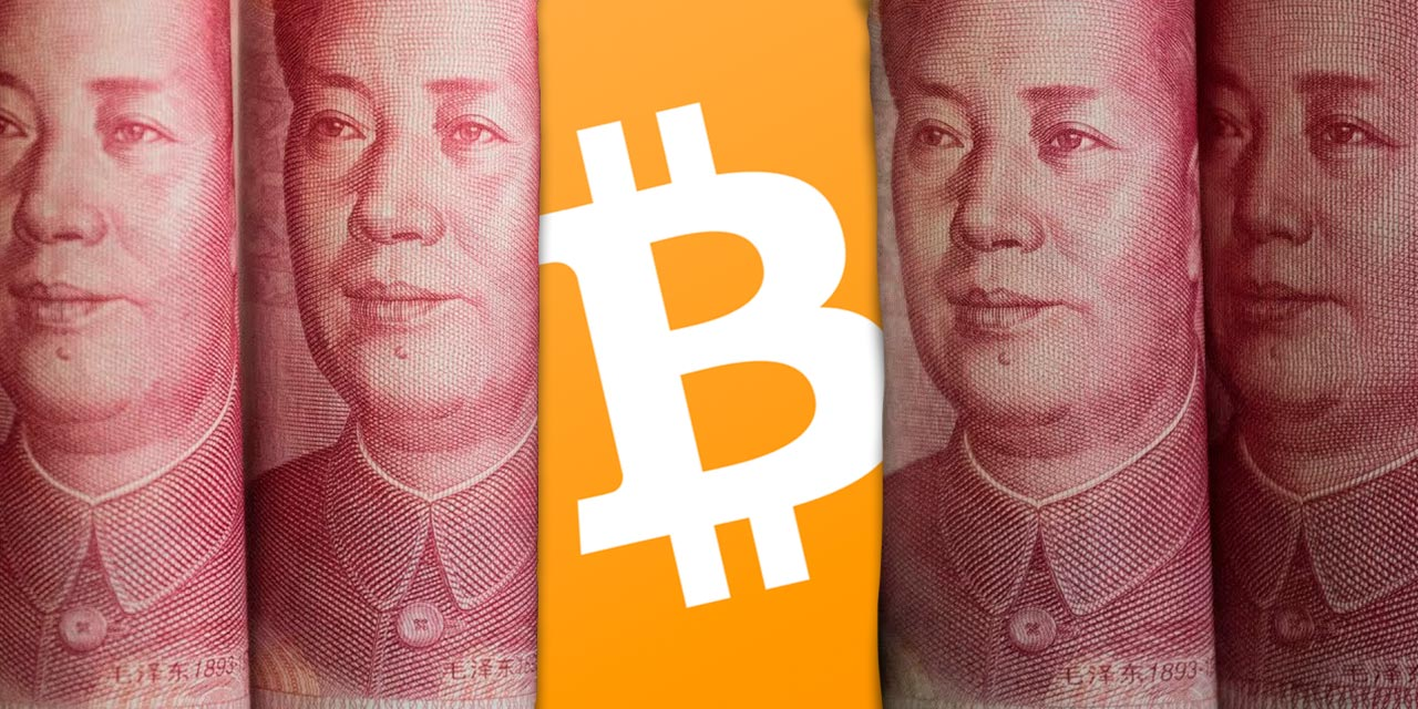 china cryptocurrency withdraw money