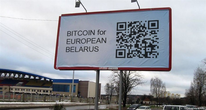 Bitcoin promoting banner in Belarus