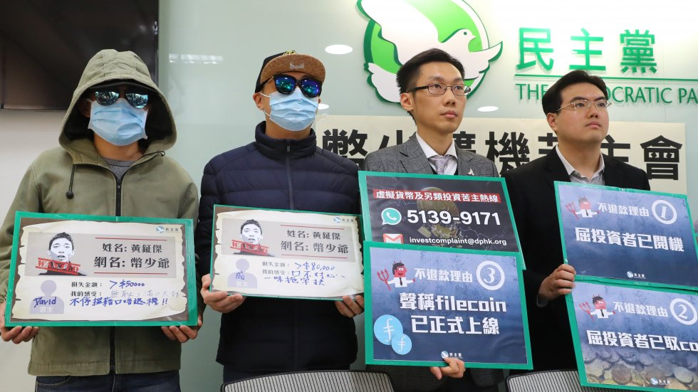 filecoin-fraud-protest-wong-ching-kit-2