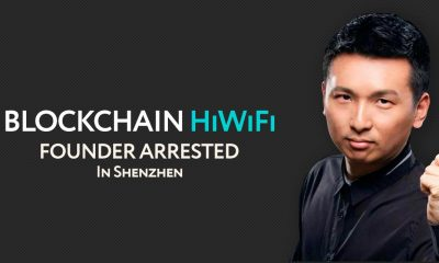 hiwifi wang chuyun arrested