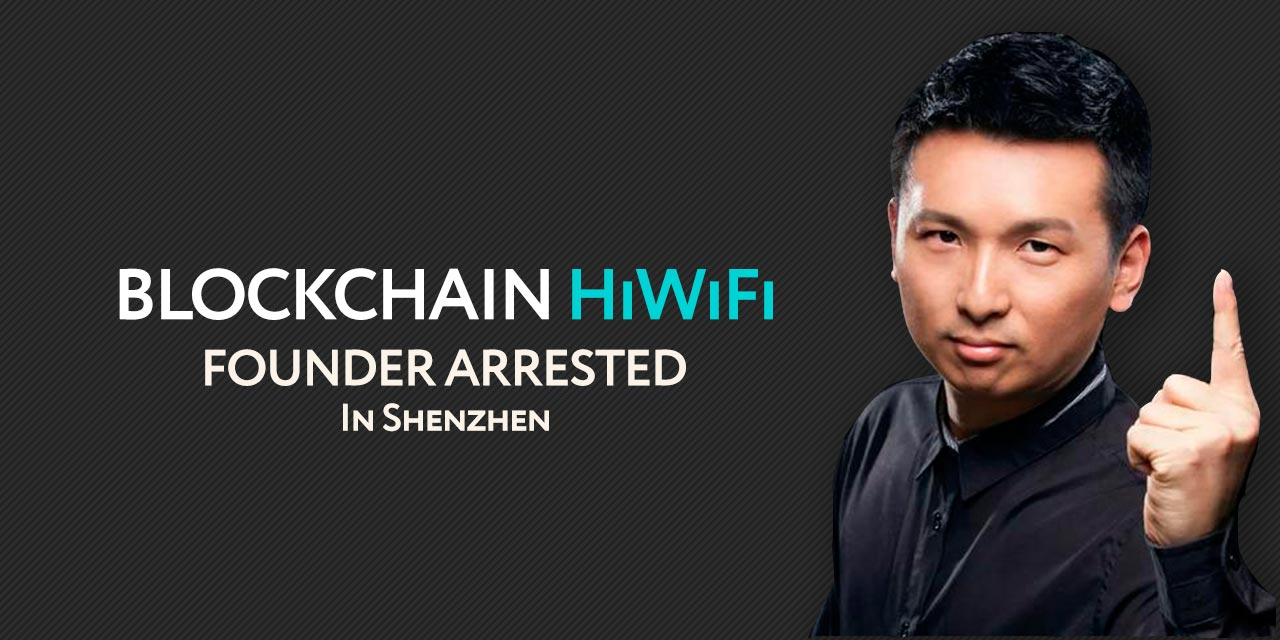 hiwifi-wang-chuyun-arrested